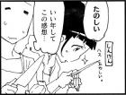 special201605_052_02.jpg