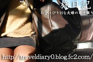 0048_2横jpg