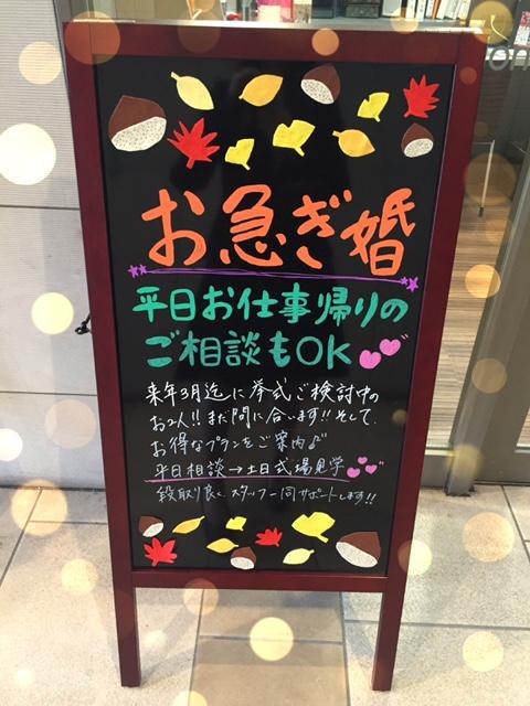 image1_20151110112411a1e.jpg