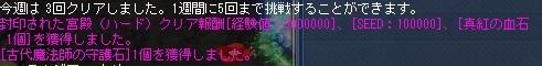TWCI_2015_11_10_13_51_0.jpg