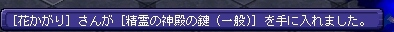 TWCI_2015_11_15_10_19_26.jpg