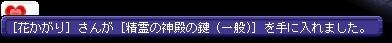 TWCI_2015_11_15_9_43_10.jpg