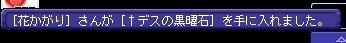 TWCI_2015_11_16_0_4_38.jpg