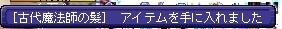 TWCI_2015_11_17_11_58_8.jpg