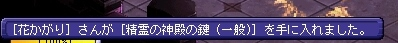 TWCI_2015_11_17_4_3_53.jpg