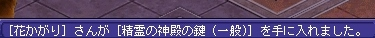TWCI_2015_11_17_4_45_10.jpg