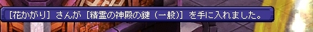 TWCI_2015_11_17_7_51_16.jpg