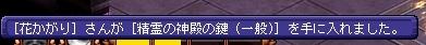 TWCI_2015_11_17_7_56_51.jpg