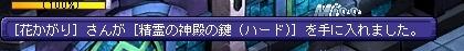 TWCI_2015_11_26_8_42_10.jpg
