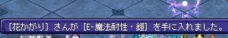 TWCI_2015_11_27_13_46_47.jpg