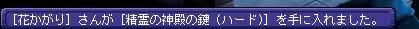 TWCI_2015_11_29_14_13_46.jpg