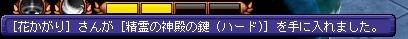 TWCI_2015_11_29_14_14_29.jpg