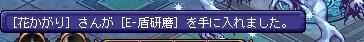 TWCI_2015_11_29_15_36_4.jpg