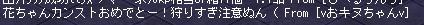 TWCI_2015_11_29_19_11_51.jpg
