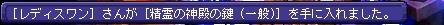 TWCI_2015_12_1_11_29_10.jpg
