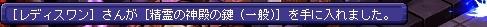 TWCI_2015_12_1_12_22_20.jpg