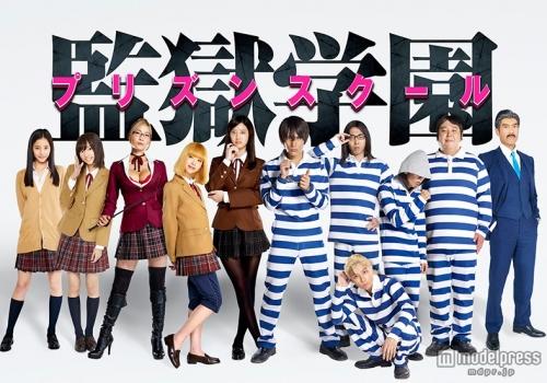ドラマ『監獄学園』初回放送から武田玲奈が下着姿になったり、飛ばしすぎて放送事故スレスレと話題に2