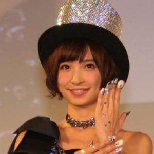 """元AKB48篠田麻里子さん、""""あの人は今""""状態…メディアへの露出に苦労、彼氏の存在告白も話題にならず関心低下"""