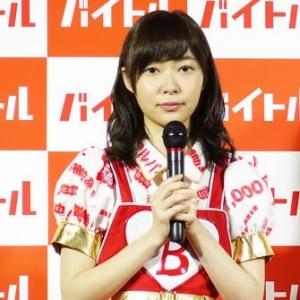 【HKT48】指原莉乃、過密スケジュールに追い詰められ大泣き?!