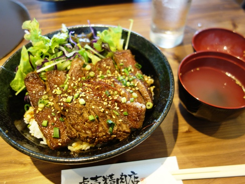 DSC03399 - 焼肉丼
