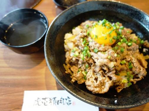 焼肉牛丼 DSC03560
