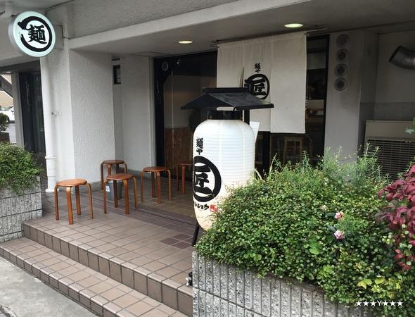 マルショウ江坂