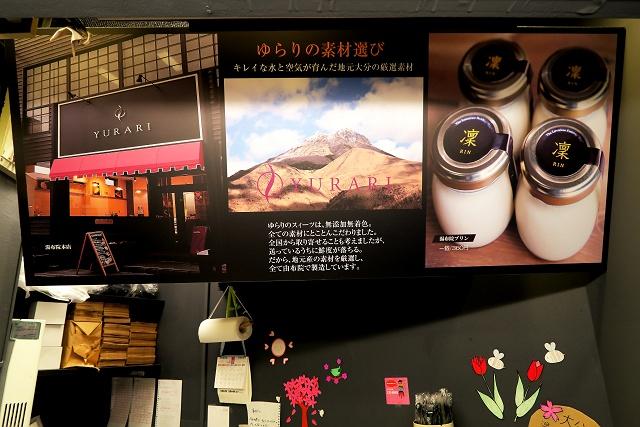 160314-YURARI-002-S.jpg