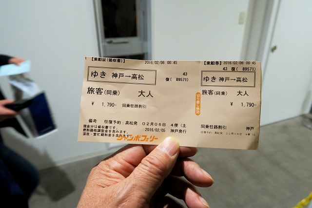 160206-中西うどん-004-S