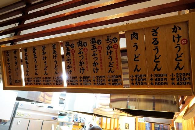160206-岡じま-004-S
