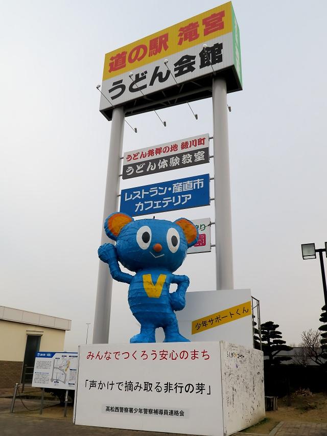 160206-池内-011-S