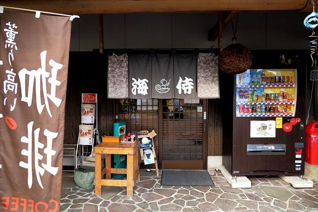 160206-海侍-002-S