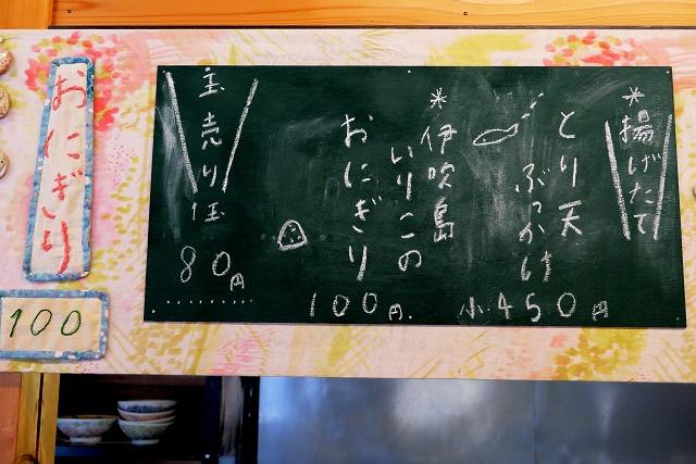 160206-三好うどん-005-S