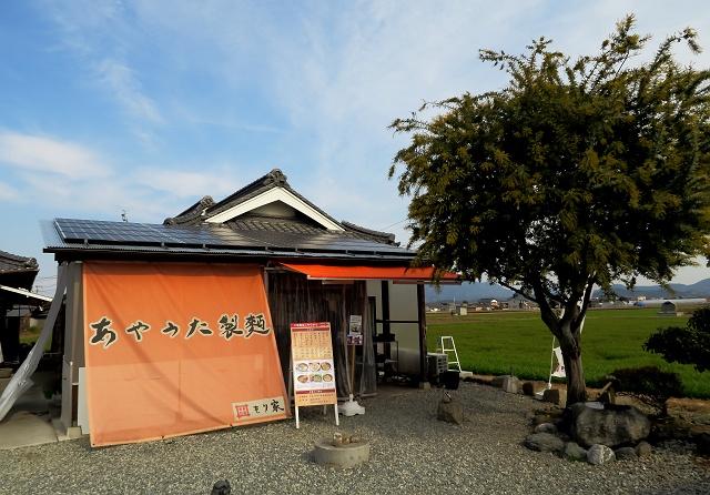 160206-あやうた製麺-002-S