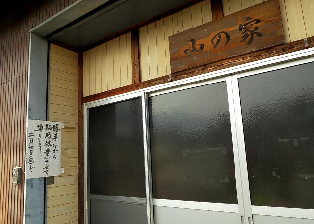 160206-あやうた製麺-003-S