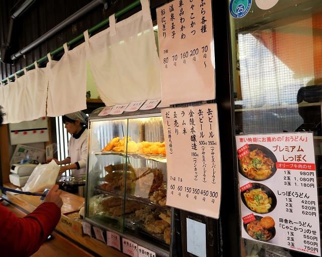 160206-あやうた製麺-007-S