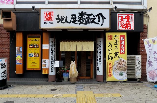 160213-麺之助ー-002-S