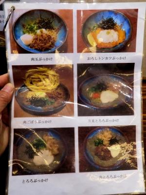 160213-麺之助ー-017-S