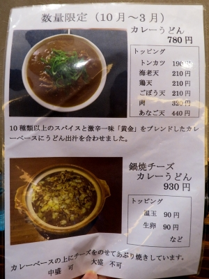 160213-麺之助ー-022-S