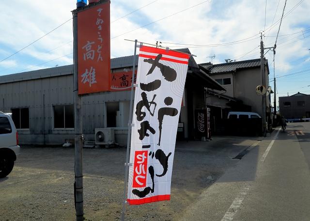 160218-高雄-003-S