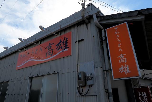 160218-高雄-005-S