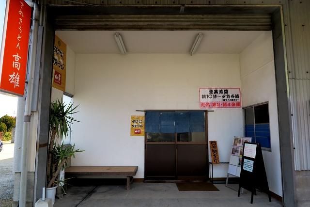160218-高雄-006-S