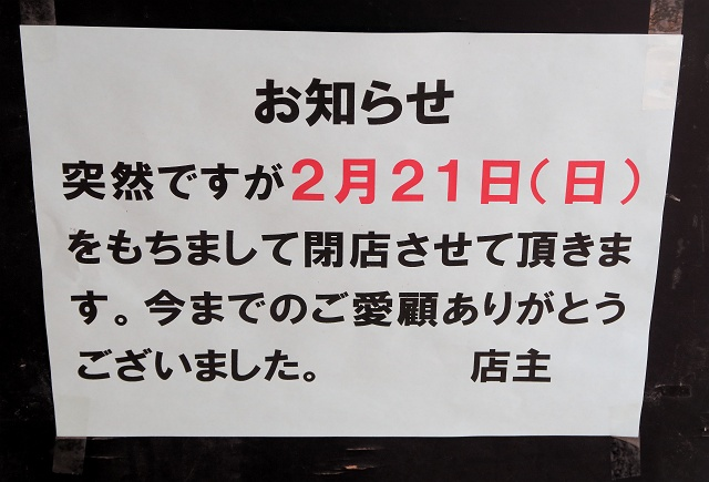 160218-高雄-008-S