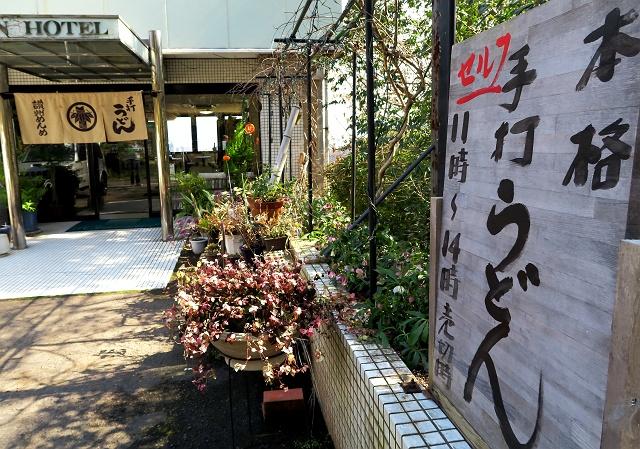 160218-讃州めんめ-003-S