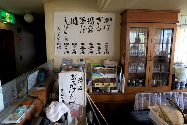 160218-讃州めんめ-005-S