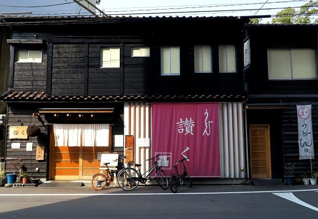 160227-うどん讃く-002-S