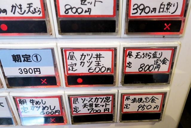 160227-うどん讃く-004-S