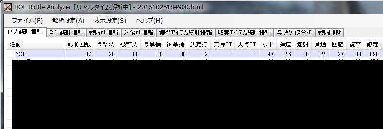 20151025.jpg