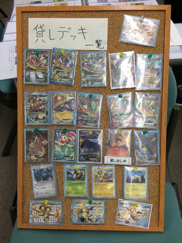 2015調布祭カード