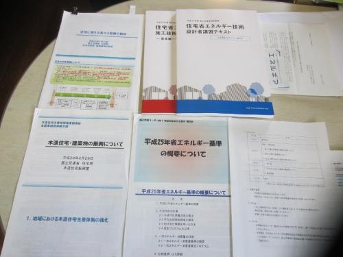 大阪省エネ講習01