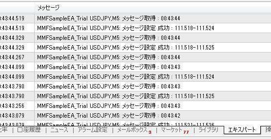MMFSampleEA_Trial画面
